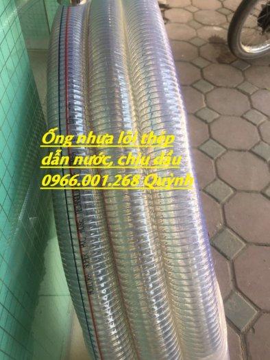 Kho phân phối ống nhựa lõi thép, ống nhựa xoắn kẽm phi 50 cuộn dài 50 mét độ dày 3mm,4mm8