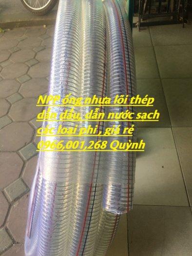 Kho phân phối ống nhựa lõi thép, ống nhựa xoắn kẽm phi 50 cuộn dài 50 mét độ dày 3mm,4mm7