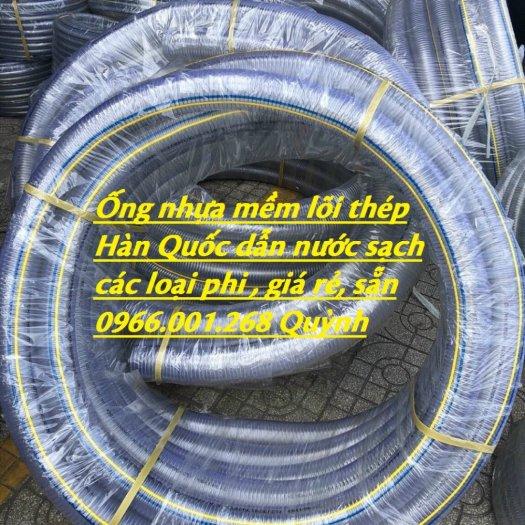 Kho phân phối ống nhựa lõi thép, ống nhựa xoắn kẽm phi 50 cuộn dài 50 mét độ dày 3mm,4mm6