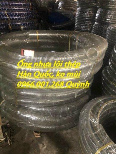 Kho phân phối ống nhựa lõi thép, ống nhựa xoắn kẽm phi 50 cuộn dài 50 mét độ dày 3mm,4mm4