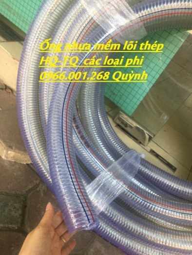Kho phân phối ống nhựa lõi thép, ống nhựa xoắn kẽm phi 50 cuộn dài 50 mét độ dày 3mm,4mm3