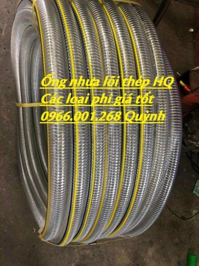 Kho phân phối ống nhựa lõi thép, ống nhựa xoắn kẽm phi 50 cuộn dài 50 mét độ dày 3mm,4mm1