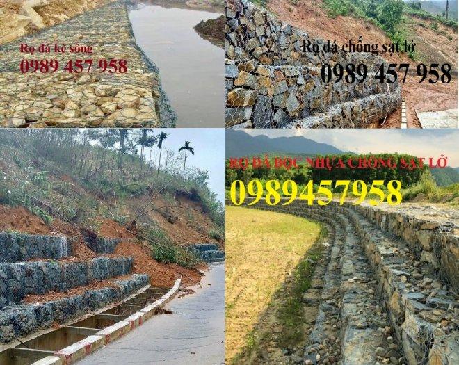 Lưới thép hàn làm rọ đá, Rọ đá trang trí, Lưới thép Rọ đá2