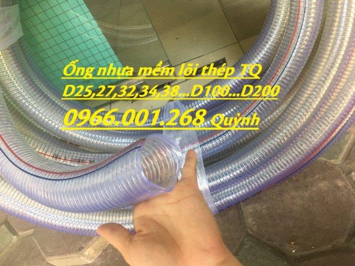 Ống nhựa mềm lõi thép phi 120 mm x 130mm, ống nhựa lõi thép phi 120mm x 132mm, giá rẻ0