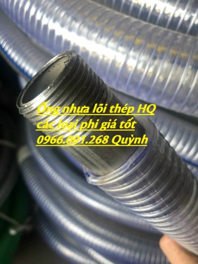 Ống nhựa lõi thép phi 90 dày 5mm , ống nhựa xoắn kẽm phi 90 mm x 100mm giá rẻ9