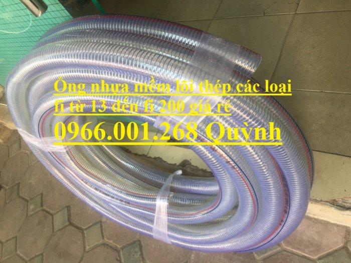 Ống nhựa mềm lõi thép phi 25, ống nhựa xoắn kẽm phi 25 dày 3mm , cuộn dài 50m giá rẻ2