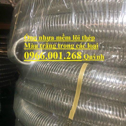 Ống nhựa mềm lõi thép phi 25, ống nhựa xoắn kẽm phi 25 dày 3mm , cuộn dài 50m giá rẻ1