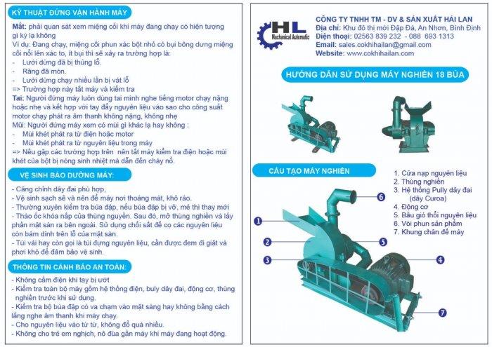 Máy nghiền bột mịn - năng suất cao1