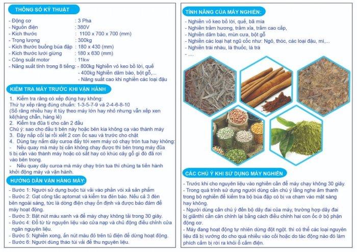 Máy nghiền bột mịn - năng suất cao0