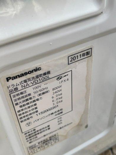 Máy giặt nội địa PANASONIC NA-VD100 giặt 6kg Sấy khô 3kg Date 20110