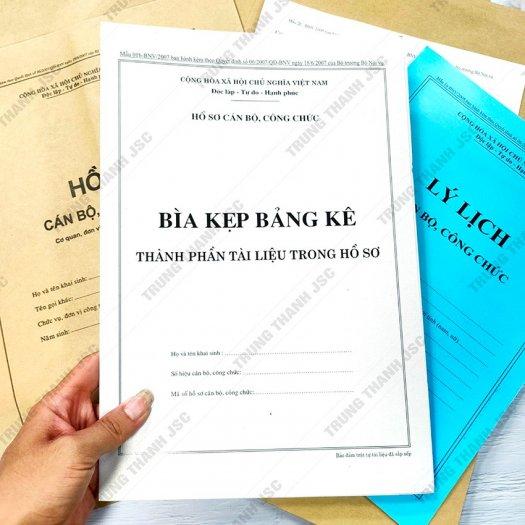 Hồ sơ Cán bộ, Công chức ban hành theo Quyết định 06/2007/QĐ-BNV ngày 18/6/2007 của BNV1