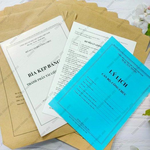 Hồ sơ Cán bộ, Công chức ban hành theo Quyết định 06/2007/QĐ-BNV ngày 18/6/2007 của BNV0