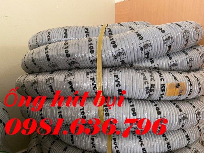 Giá ống hút bụi gân nhựa PVC phi 150mm16