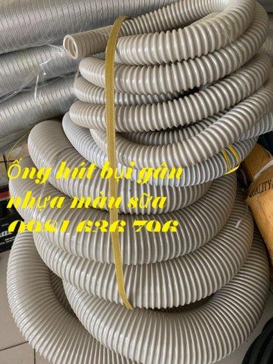 Giá ống hút bụi gân nhựa PVC phi 150mm14