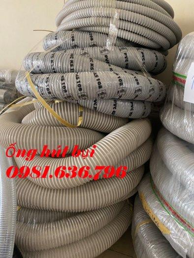 Giá ống hút bụi gân nhựa PVC phi 150mm12