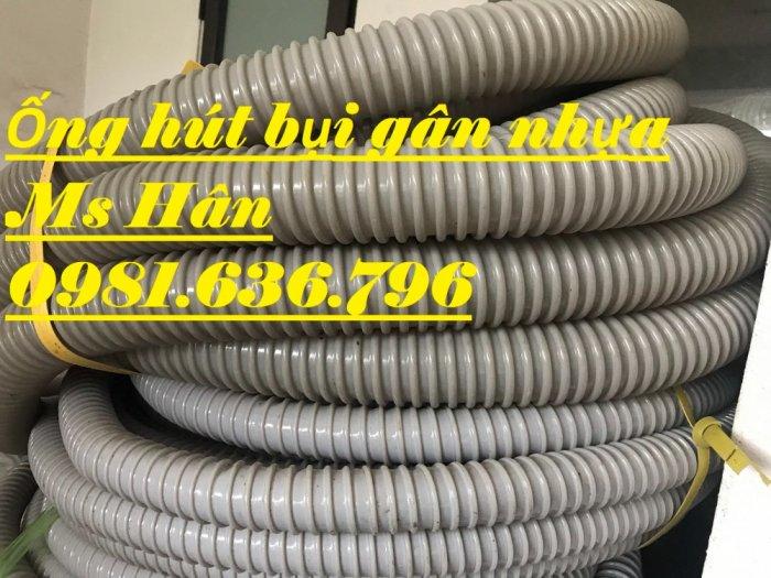 Giá ống hút bụi gân nhựa PVC phi 150mm6