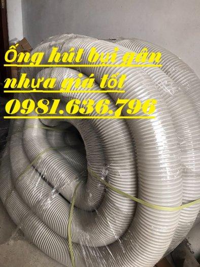Giá ống hút bụi gân nhựa PVC phi 150mm5