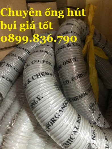 Giá ống hút bụi gân nhựa PVC phi 150mm3