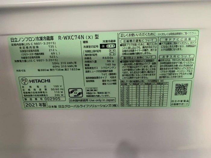 Tủ lạnh HITACHI R-WXC74N date 2021 -735Lít  ,mới 100% FULL BOX1