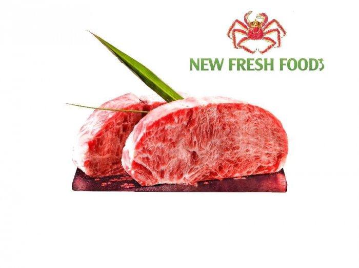 Thăn Ngoại Bò Fuji Nhật Bản - New Fresh Foods6
