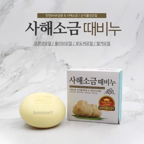 Xà Phòng Tắm Muối Khoáng Hàn Quốc 100g2