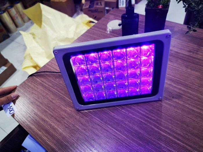 Cho Thuê Đèn UV Sấy Keo UV 20W Hiệu Năng Thực Tế Uv 200W3
