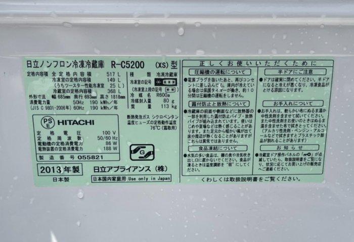 Tủ lạnh HITACHI R-C5200 6 cánh, mặt gương Xám xanh, 517Lít, Date 20130