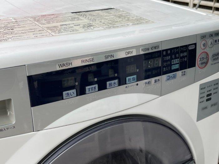 Máy giặt nội địa nhật TOSHIBA TW-S80FA - date 2010 giặt 8Kg sấy 4.5kg4