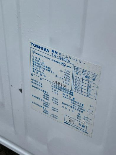 Máy giặt nội địa nhật TOSHIBA TW-S80FA - date 2010 giặt 8Kg sấy 4.5kg0