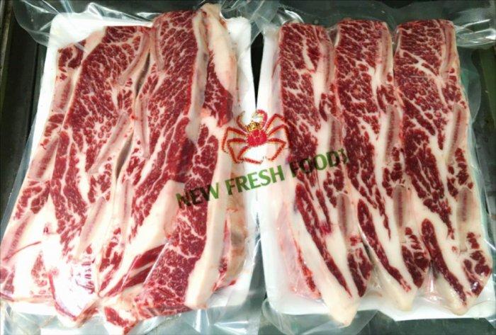 Sườn Bò Mỹ Có Xương Cắt Lát - New Fresh Foods3