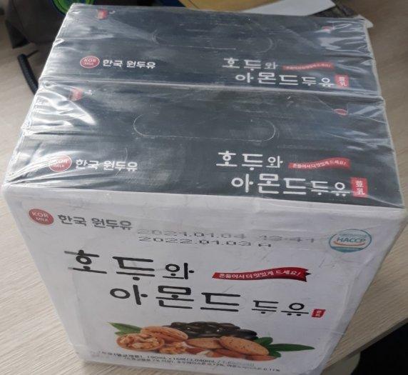 Sữa óc chó, hạnh nhân, đậu đen Hàn Quốc chính hãng0