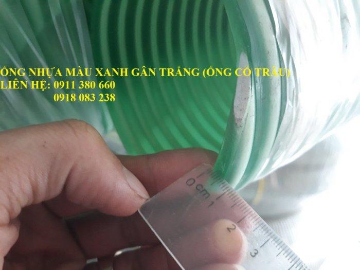 Ống gân nhựa, ống cổ trâu giá tốt nhất ở Hà Nội- Nhật Minh Hiếu1