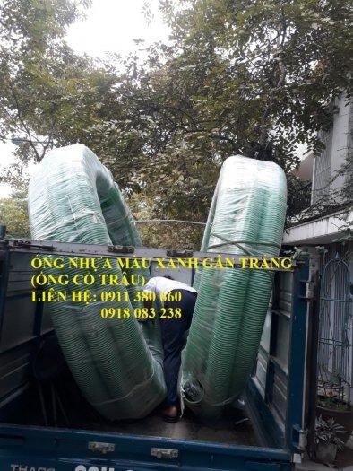 Ống gân nhựa, ống cổ trâu giá tốt nhất ở Hà Nội- Nhật Minh Hiếu0