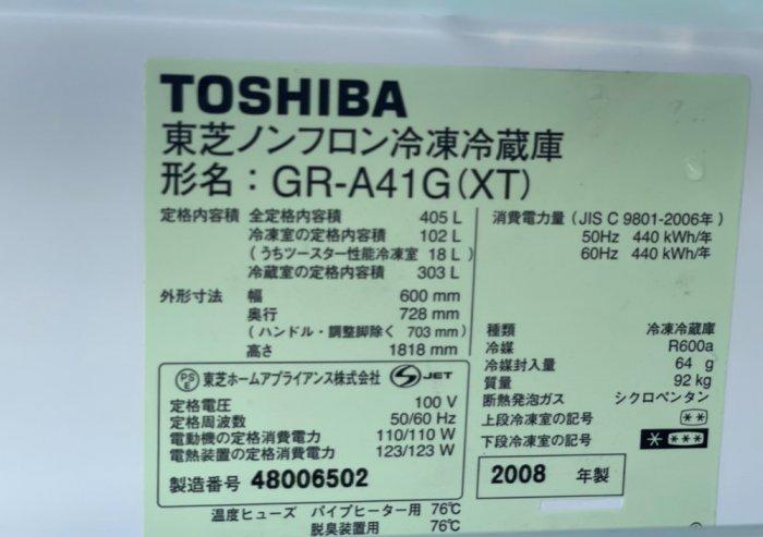 Tủ lạnh TOSHIBA GR-A41G (XT)- DATE 2008 dung tích 405Lít0