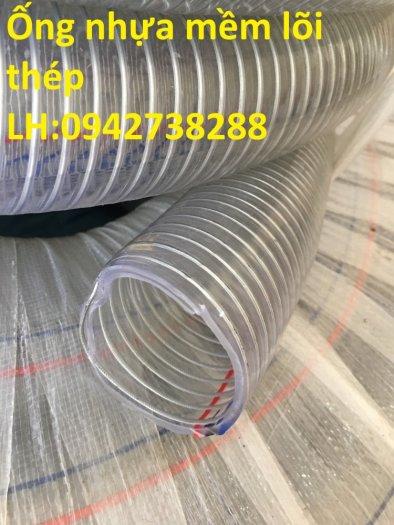 ống nhựa mềm lõi thép phi 48, phi 50,phi 55 giá ưu đãi, giao hàng toàn quốc1