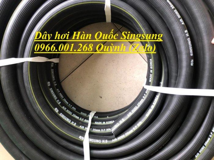 Dây hơi Singsung Hàn Quốc phi 25mm , cuộn dài 50 mét ,Dây hơi Hàn Quốc chính hãng.2