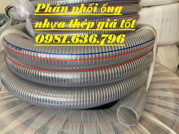 Sỉ lẻ các loại ống công nghiệp, ống nhựa mềm lõi thép, ống cao su bố vải, ống hút bụi gân nhựa ,...19