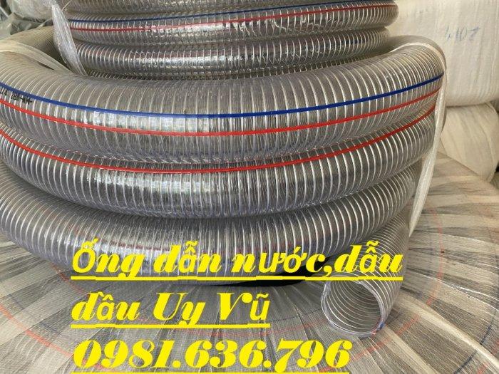 Sỉ lẻ các loại ống công nghiệp, ống nhựa mềm lõi thép, ống cao su bố vải, ống hút bụi gân nhựa ,...18