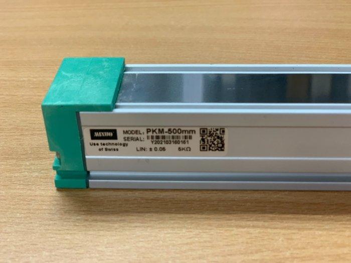 Thước điện trở LWH, PKM thương hiệu Minor - Công nghệ Thụy Sĩ, báo giá thương mại1