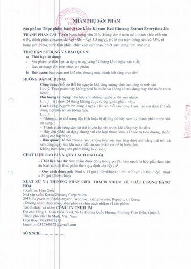 Tinh Chất Hồng Sâm Pha Sẵn Extract Everytime Original (30 gói)0