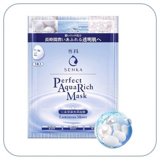 Mặt nạ Senka ngăn ngừa lão hóa giảm sạm nám và phục hồi độ ẩm cho da Perfect AQua Rich Mask Luminous Moist 23g2