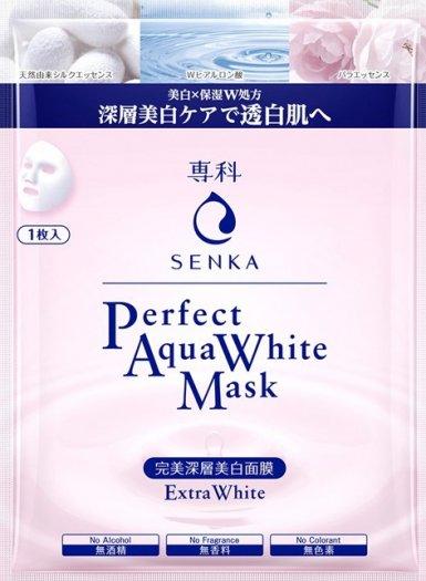 Mặt nạ Senka dưỡng da trắng hồng Perfect Aqua White Mask Extra White 23g3