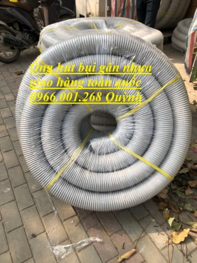 Ống hút bụi gân nhựa, ống ruột gà hút bụi phi 100mm, cuộn dài 30m hàng sẵn2