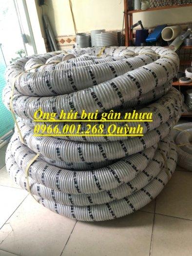 Ống hút bụi gân nhựa , ống gân nhựa xoắn, ống ruột gà phi 150 mm , cuộn dài 30m5