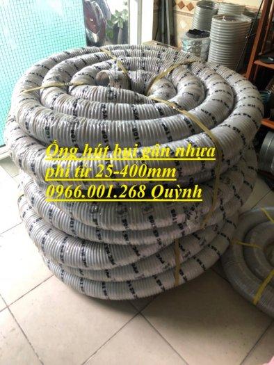 Ống hút bụi gân nhựa , ống gân nhựa xoắn, ống ruột gà phi 150 mm , cuộn dài 30m4