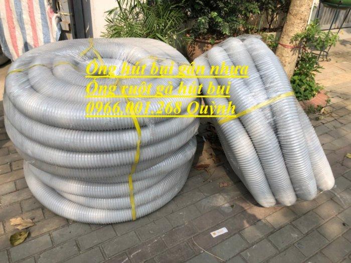 Ống hút bụi gân nhựa , ống gân nhựa xoắn, ống ruột gà phi 150 mm , cuộn dài 30m2