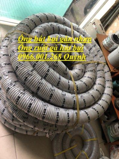 Ống gân nhựa hút bụi , ống hút bụi cho máy CMC ngành gỗ phi 168 mm , cuộn dài 30m8