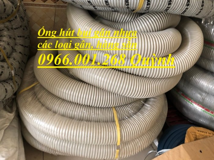 Ống gân nhựa hút bụi , ống hút bụi cho máy CMC ngành gỗ phi 168 mm , cuộn dài 30m2