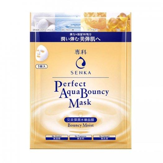 Mặt nạ Senka cấp ẩm và đàn hồi Perfect Aqua Bouncy Mask Bouncy Moist 23g2