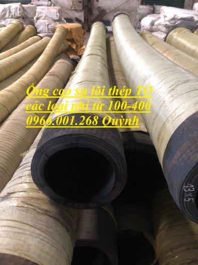 Ống rồng, ống cao su lõi thép bơm bê tông phi 114 dài 6m, 7m, 8m hàng Trung Quốc , luôn sẵn giá tốt10